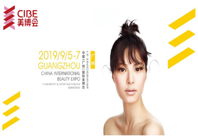 CIBE Guangzhou 2019