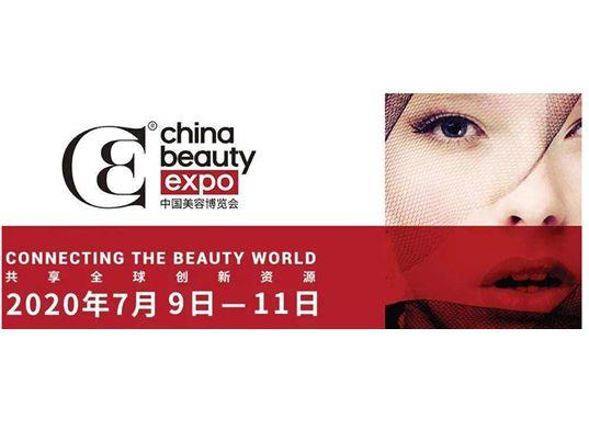 CBE Shanghai 2020